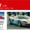 Revista motor: Consultar precios por Internet 2020