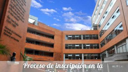 Corporación Universitaria Minuto de Dios: Inscripciones 4