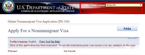 Visa de turismo a Estados Unidos, cambiar idioma