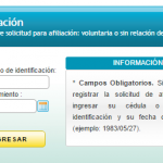 Afiliación IESS