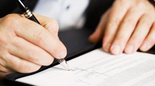Modelo de Contrato confidencialidad