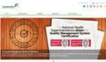 Supersalud: Cómo realizar una queja de una entidad o funcionario