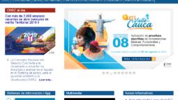 CNSC: Convocatorias, inscripción y requisitos 6