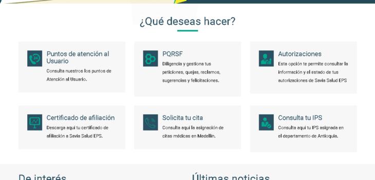Savia Salud: Citas médicas y certificados por Internet 1