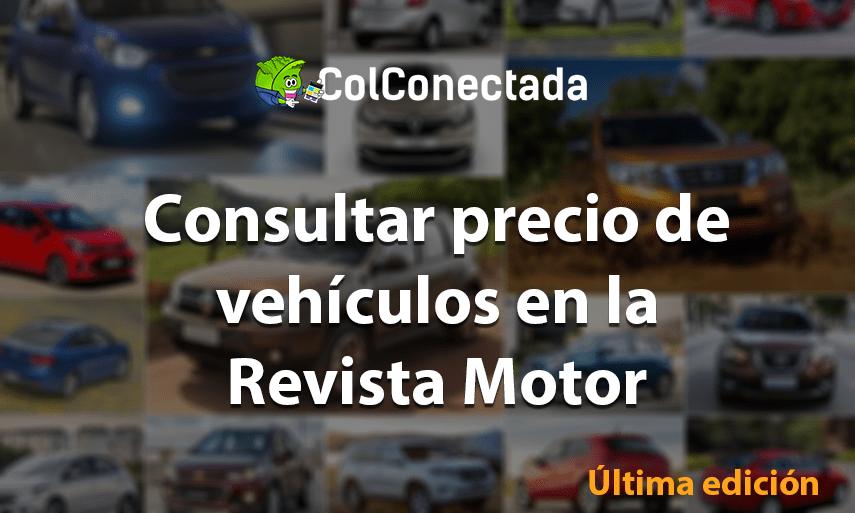 SIBGA: Tabla de avalúos de vehículos en Colombia 1